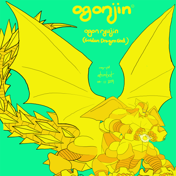"Ogon Ryujin ""Ogonjin"" The Golden Dragon God"